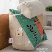 卡通三角小靠墊辦公室腰靠背墊 沙發護腰抱枕 床頭榻榻米靠枕軟包 YTL