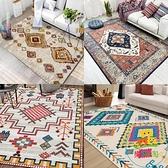 復古地毯客廳沙發茶幾墊摩洛哥臥室床邊毯樂淘淘