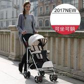 嬰輕便嬰兒推車可坐可躺寶寶傘車折疊新生兒嬰兒車兒童手推車