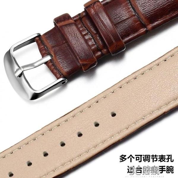 手錶帶男蝴蝶扣皮帶女配件通用錶錬20mm代用天梭卡西歐浪琴dw 3C優購