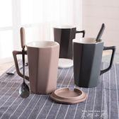 水杯創意潮流辦公室杯子陶瓷馬克杯帶蓋勺男女學生韓版牛奶咖啡杯  米娜小鋪