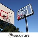 [索樂生活]移動式成人標準高度籃球架