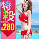 韓版最新百變穿法 鋼托聚攏 泳衣比基尼泡湯 沙灘裝(附贈胸墊)