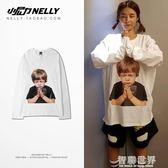 潮牌T恤設計男女嘻哈簡約純色寬鬆圓領長袖體恤