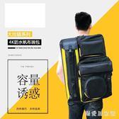 畫包畫板包大拉鏈防水畫板袋4k多功能雙肩背素描寫生畫袋畫板包 QG6993『樂愛居家館』