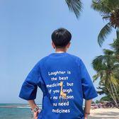 夏季字母印花五分袖T恤男士韓版寬鬆百搭短袖體恤潮流男裝上衣服   麥吉良品
