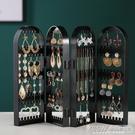 耳飾耳環收納盒首飾耳釘盒子展示架飾品盒收納架ins風收拾整理盒『新佰數位屋』