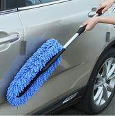 洗車拖把純棉多功能軟毛汽車刷車專用工具車刷子擦車拖把除塵撣子【中秋節禮物好康八折】