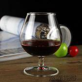店長推薦無鉛玻璃杯 紅酒杯 葡萄酒杯 白蘭地杯 高腳杯 水杯 洋酒杯烈飲杯【潮咖地帶】