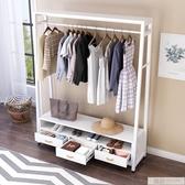 家用簡易實木質掛衣架落地臥室衣帽架子簡約現代鞋櫃一體多功能  99購物節 YTL