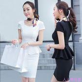 時尚職業裝女裝套裙夏裝短袖套裝白色OL女珠寶店美容師影樓工作服