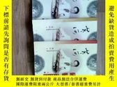 二手書博民逛書店罕見黃河揚琴練習曲九十九首(上、中、下冊)Y23602 黃河 中