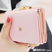 女士錢包女短款日韓ins簡約學生小錢包迷你零錢包錢夾皮夾