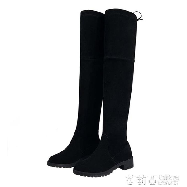 2019秋冬季新款小辣椒粗跟過膝長靴女士黑色平底低跟瘦腿長筒靴子 茱莉亞