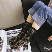 襪子女 韓國鏤空網襪中筒蕾絲襪夏季薄款長襪子蕾絲花邊堆堆襪潮 萊爾富免運