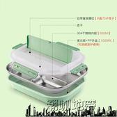 雙十二狂歡日式304不銹鋼分格保溫飯盒微波爐成人塑料可愛學生便當盒1層餐盒【潮咖地帶】