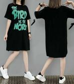 5XL大尺碼女裝寬鬆中長款字母印花大碼短袖T恤韓版休閒連身裙胖人梗豆物語