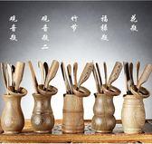 雞翅實木觀音瓶葫蘆形竹節花瓶茶道配件Eb14910『夢幻家居』
