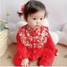 新年寶寶拜年服大紅女寶連身衣(73~100碼)包屁衣嬰兒洋裝 新生兒服 嬰兒服【GD0161】