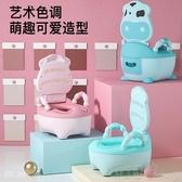 坐便器 兒童馬桶坐便器男孩女寶寶便盆嬰兒幼兒大號尿盆小孩尿桶廁所神器YYP 町目家