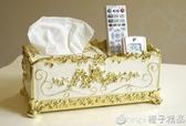 紙巾盒客廳家用北歐ins創意可愛多功能收納茶幾家居餐巾紙抽紙盒      (橙子精品)