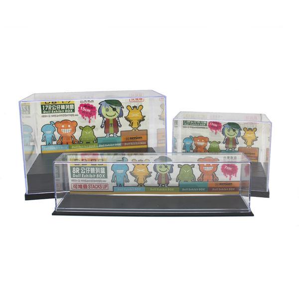 8R長型公仔收納盒 展示盒 陳列盒 模型盒 7-11公仔盒 玩具盒 收藏 DB-08 [百貨通]