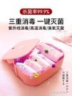 消毒機內衣褲家用小型烘干機口罩手機臭氧紫外線殺菌盒櫃包器  【全館免運】