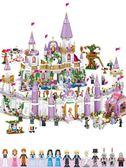 兒童積木玩具 相容積木女孩子拼裝公主城堡小顆粒兒童益智拼插玩具6-8-10歲 七色堇