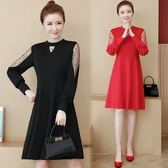網紅款洋裝連身裙L-5XL大碼女裝秋季優雅時尚氣質連衣裙3F032A-3122