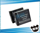 黑熊館 GF9 專用 DMW-BLH7E 高容量 防爆電池 BLH7E 電池 GF-9