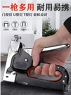 手動射釘槍氣釘打釘搶射釘器直U型槍鋼釘馬訂機線槽木工具碼釘槍春季新品