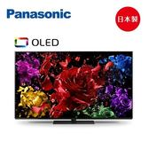 «免運費/0利率»Panasonic 國際 65吋 4K OLED 日本製 六原色 連網液晶電視 TH-65FZ950W【南霸天電器百貨】