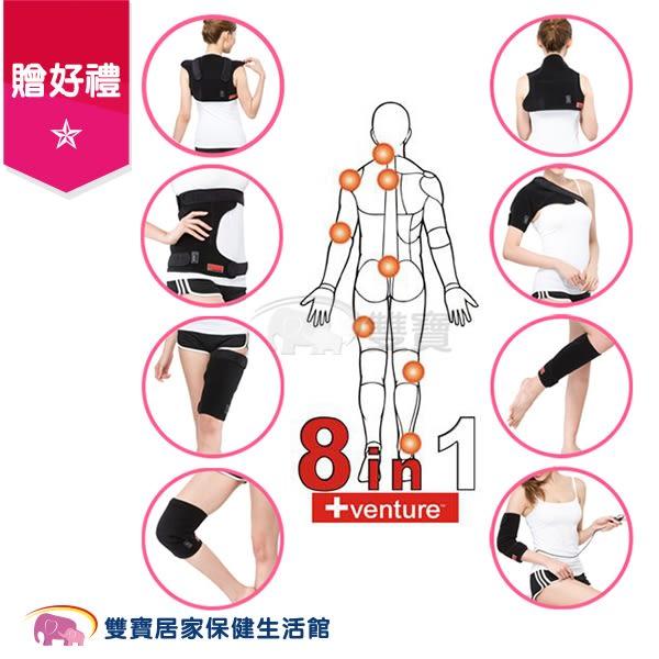 【贈好禮】速配鼎醫療用熱敷墊 八合一多部位 KB-12720