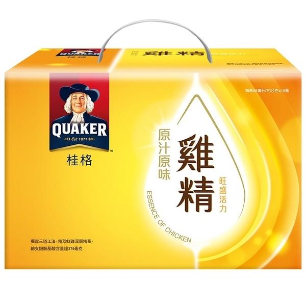 桂格原汁原味雞精盒裝18瓶