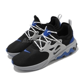 【五折特賣】Nike 休閒鞋 React Presto 黑 藍 男鞋 魚骨鞋 運動鞋 【ACS】 AV2605-005