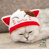 新年招財貓咪頭套帽子可愛狗狗寵物裝扮頭飾【步行者戶外生活館】
