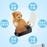 寵物用品單個狗狗定時自動喂食機 igo魔方數碼館