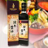 屏東監獄 鼎新陳年醬油-520cc/罐