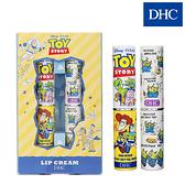 DHC 純欖護唇膏 玩具總動員限定版 二入組(1.5gx2) 禮盒組 純橄欖護唇膏【SP嚴選家】