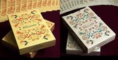 【USPCC 撲克】Blossom warm grey綠色/tan 黃色 playing cards