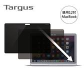 [富廉網]【Targus】12吋 MackBook 雙面磁性防窺護目鏡 (ASM12MBAP)