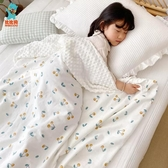 嬰兒豆豆毯春夏新生寶寶安撫毛毯幼兒園空調被夏涼被兒童純棉被套