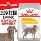 📣此商品48小時內快速出貨🚀》CCN 法國新皇家《好膚大型成犬DMMX》10KG(限宅配)