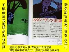 二手書博民逛書店Posters罕見in Wadaland : Makoto Wada Posters Collection boo
