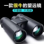 望遠鏡高倍高清透視10000夜視偷窺眼鏡人體雙筒紅外線倍【叢林之家】