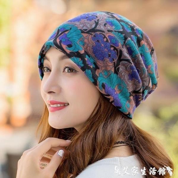頭巾帽 春秋新款提花圓頂包頭帽女薄款頭巾帽子民族風休閒帽 艾家