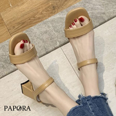 PAPORA百搭粗跟涼鞋拖鞋K759米/棕/黑