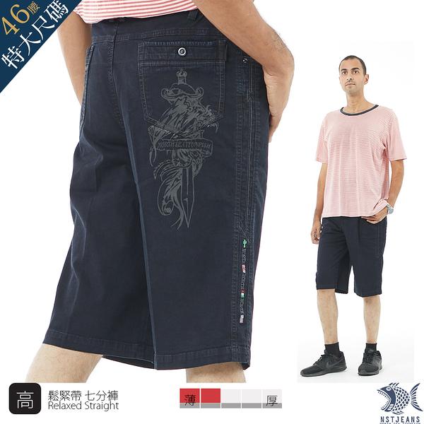 【NST Jeans】特大尺碼 美式銀匕首圖騰 鬆緊腰七分短褲 (中高腰寬版) 005(26299)台灣製 男