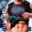 SHINO水誘光仿皮面削肩無袖背心 皮革 BDSM 同志 情趣 LH0065