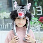 拍照動物帽子大灰狼頭飾成人頭套卡通可愛搞笑表演帽子  瑪麗蓮安
